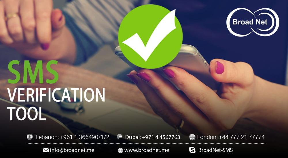 SMS Verification Tool