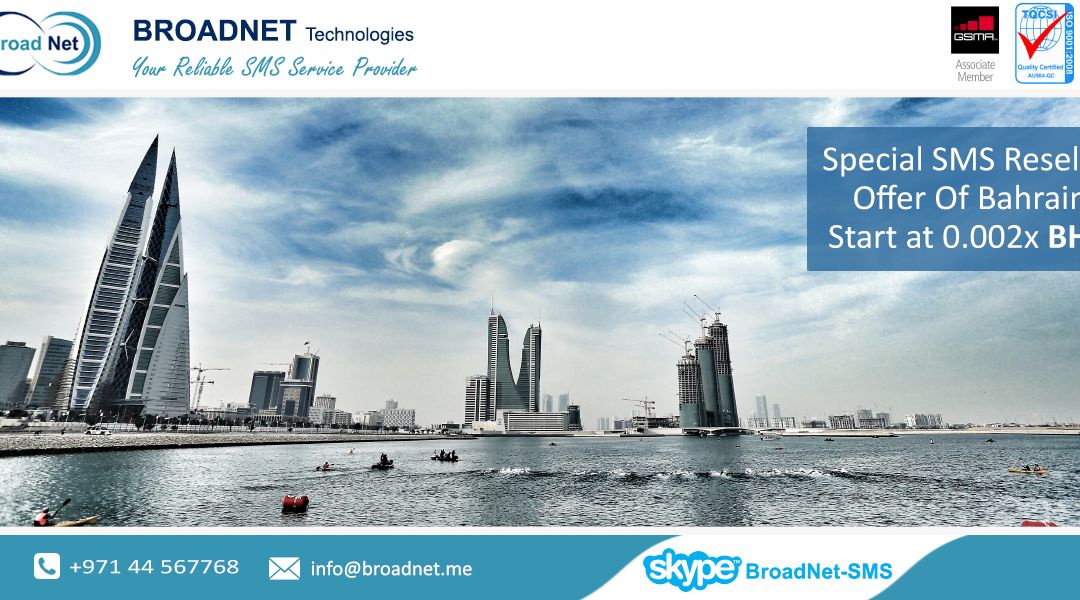 BroadNet Technologies releases their Bulk SMS Marketing Services in Bahrain