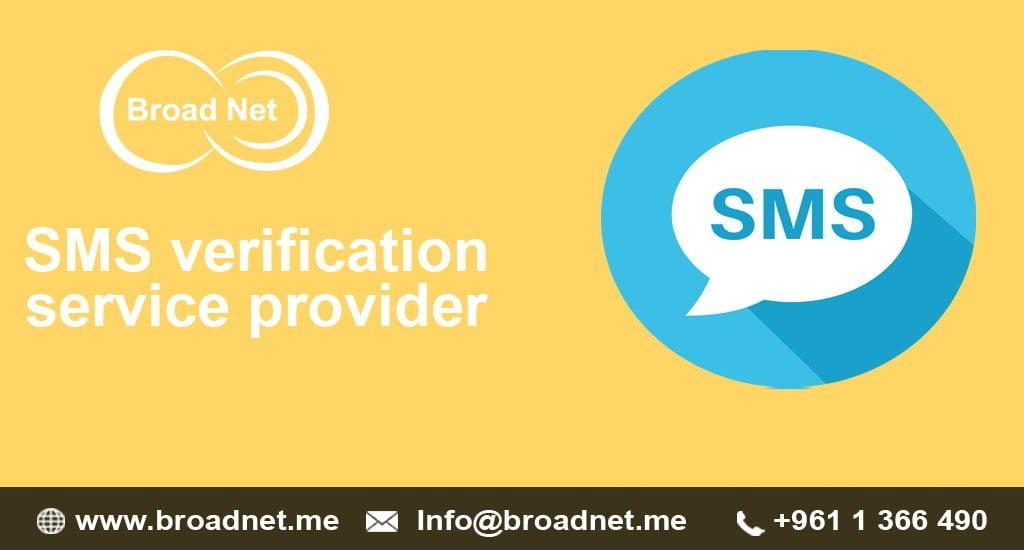 sms verification 2